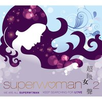 Superwoman, Vol. 2 — сборник