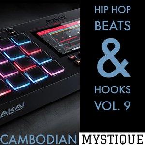 Cambodian Mystique - xxxtentacion
