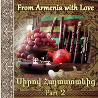 From Armenia with Love 2 — сборник