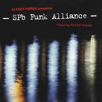 "Alexey Popov Presents: ""Spb Funk Alliance"" Featuring Peter Ivshin — Alexey Popov, Peter Ivshin, Spb Funk Alliance"