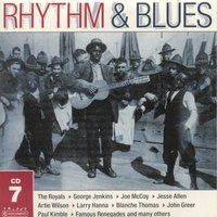 Rhythm & Blues Vol. 7 — сборник