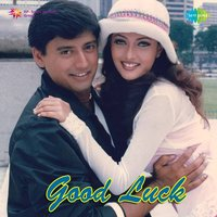 Good Luck — Manoj Bhatnagar