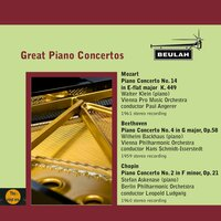 Great Piano Concertos — сборник