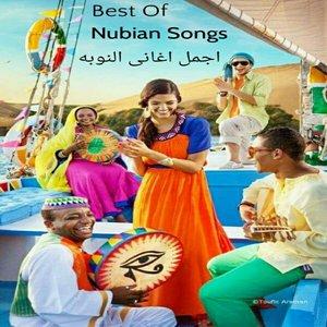 El Nuba Band - Kda Kda Ya Teralla