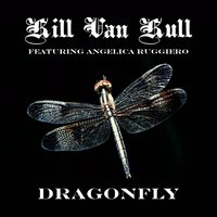Dragonfly — Kill Van Kull