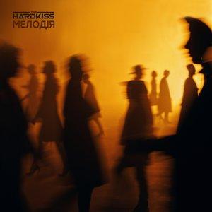 The Hardkiss - Мелодія