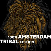 100% Amsterdam Tribal Edition — сборник