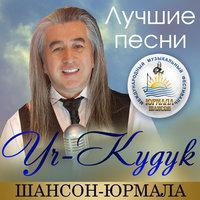 Олег Безъязыков - Белый Снег России