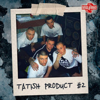 Tatish Product #2 — сборник