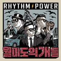 Wolmido Dogs — Rhythm Power