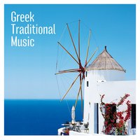 Greek Traditional Music — сборник