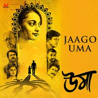 "Jaago Uma (From ""Uma"") - Single — Rupankar Bagchi, Anupam Roy"