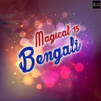 Magical 15 Bengali — сборник