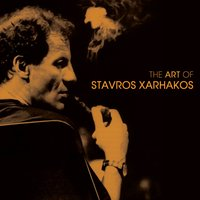 The Art of Stavros Xarhakos — сборник