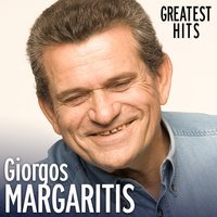 Greatest Hits — Giorgos Margaritis