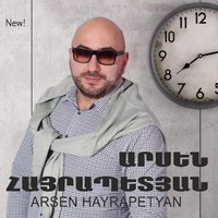 Jan Asem — Arsen Hayrapetyan