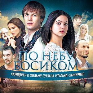 Станция Южная Волна  1041FM Астрахань слушать онлайн