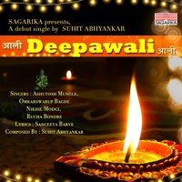 Aali Deepavali Aali — Rucha Bondre, Omkarswarup Bagde, Nikhil Modgi, Ashutosh Mungle, Omkarswarup Bagde, Nikhil Modgi, Rucha Bondre, Ashutosh Mungle