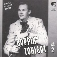 Boppin' Tonight Vol. 2 — сборник