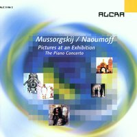 Modest Mussorgskij: Pictures at an Exhibition (PIano Concerto) / Emile Naoumoff: Meditation — Emile Naoumoff, Modest Mussorgskij, DSO Berlin