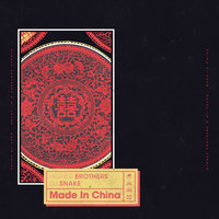 Made In China — DJ Snake, Higher Brothers