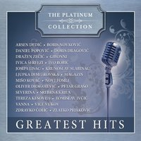 The Platinum Collection - Greatest Hits — сборник