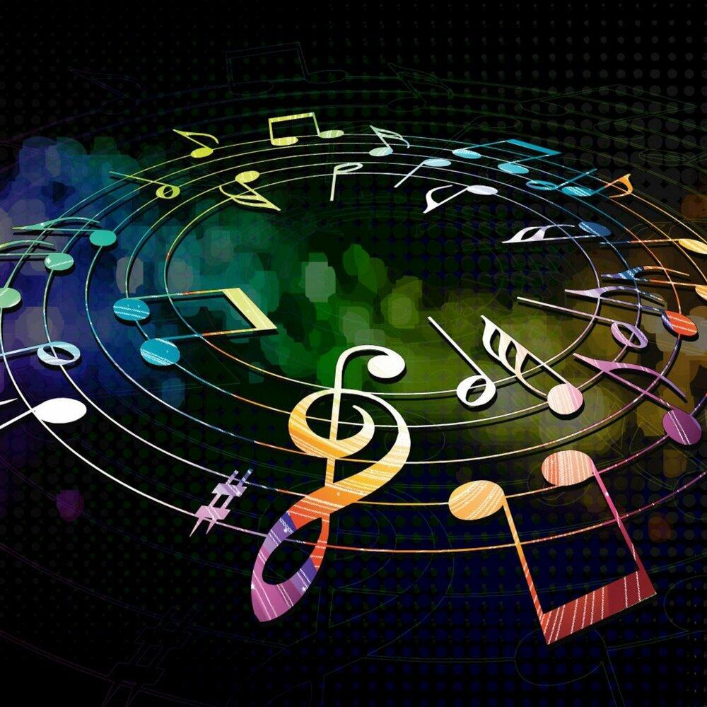 этой разные музыки с картинками пожалуйста про