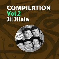 Compilation, Vol. 2 — Jil Jilala