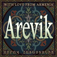 The Best — Arevik