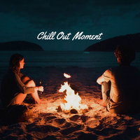 Chill Out moment — Airmust