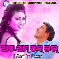 I Am in Love — Mohammad Sajid, Mamata Sahoo