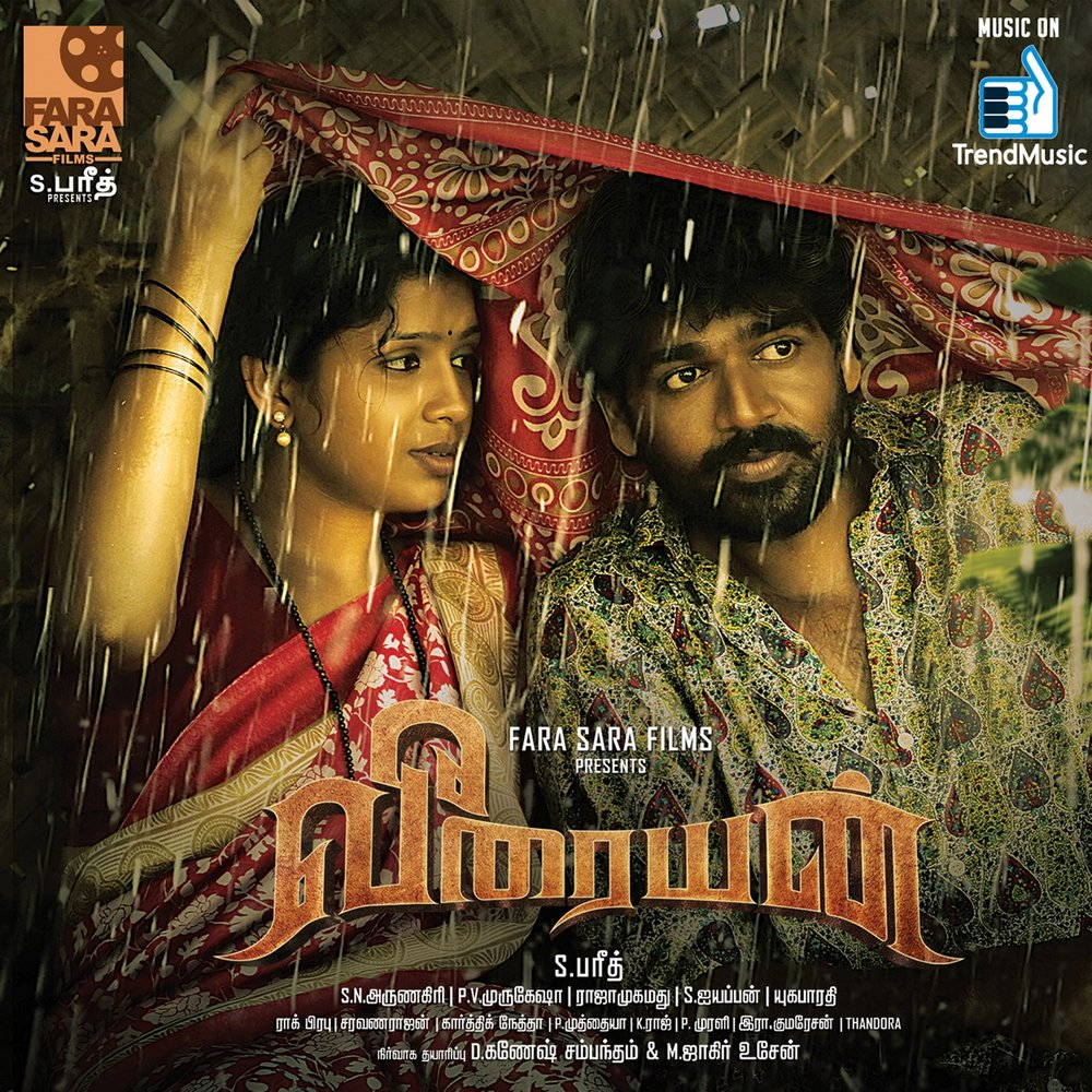 Yuga Tamil Movie Songs Download Download Honda Hds