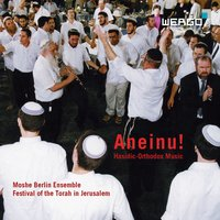 Aneinu! Hasidic-Orthodox Music from the Festival of the Torah in Jerusalem — Moshe Berlin Ensemble