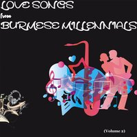 Love Songs from Burmese Millennials, Vol. 2 — сборник