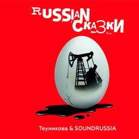 Музыка онлайн яндекс слушать популярные хиты русские