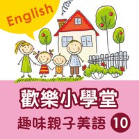 Happy School: Fun English with Your Kids, Vol. 10 — Noble Band