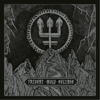 TRIDENT WOLF ECLIPSE — Watain