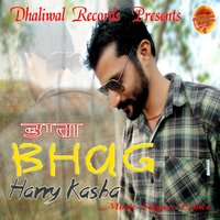 Bhag — Harry Kasba