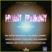 Project Frequency — сборник