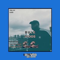 Blue Pools — Hollywood Anderson