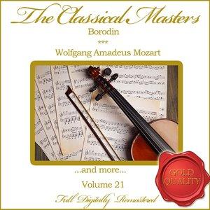 L'Orchestre da la Suisse Romande, Peter Maag, Peter Maag & Orchestre de la Suisse Romande - Serenade No. 9 in D Major, KV 320