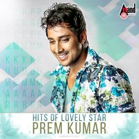 Hits of Lovely Star Prem Kumar — сборник