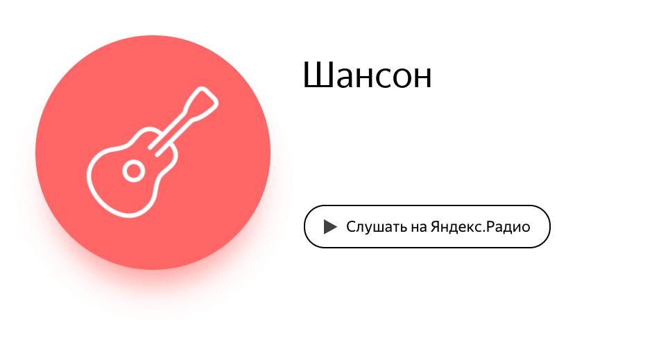 myandexru  Яндекс