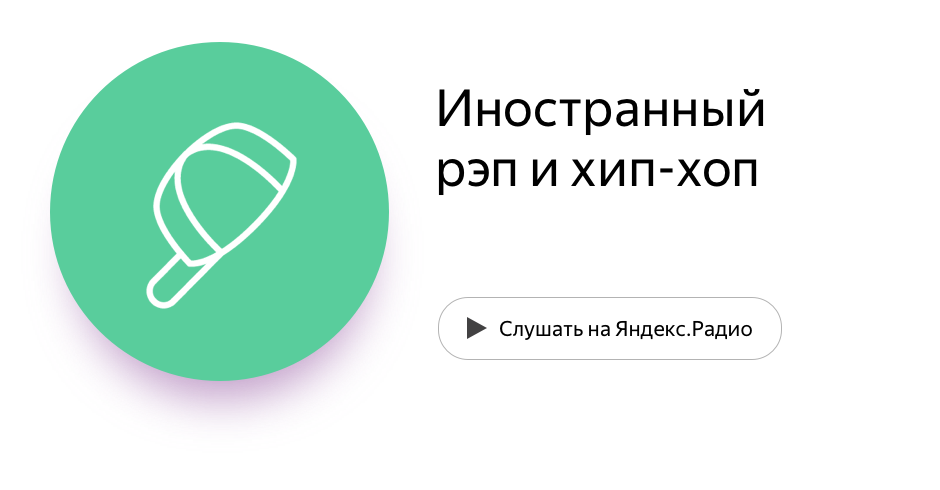 Григорий Лепс - Гангстер 1
