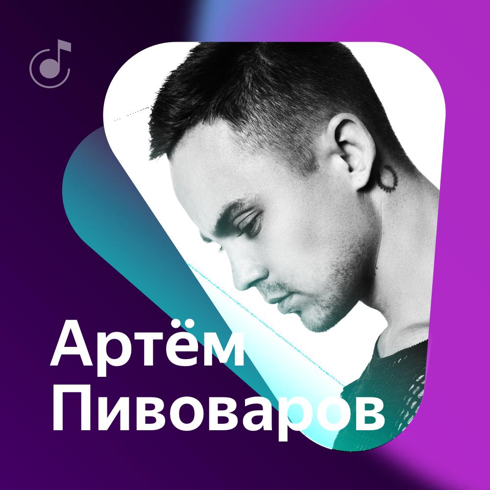 ТМ-радио - семейное радио Петербурга