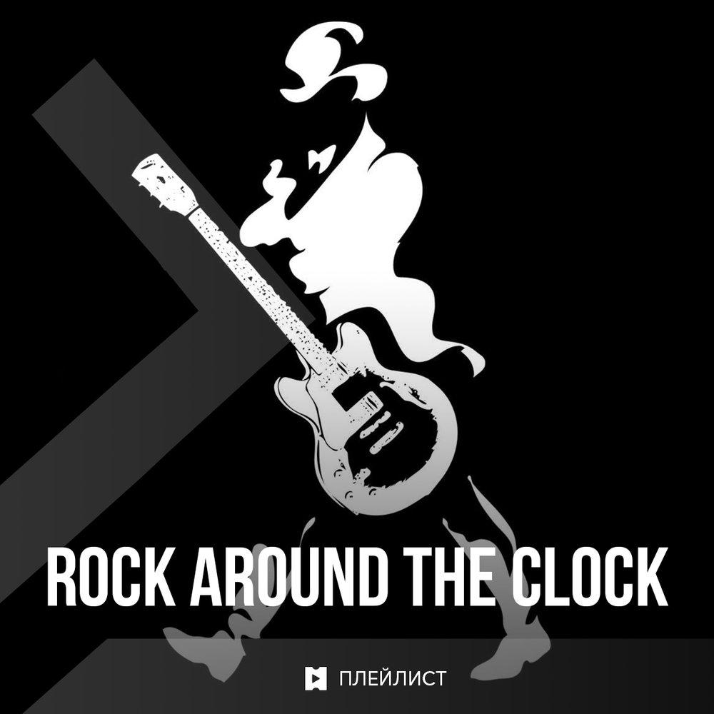 around the clock - 1000×1000