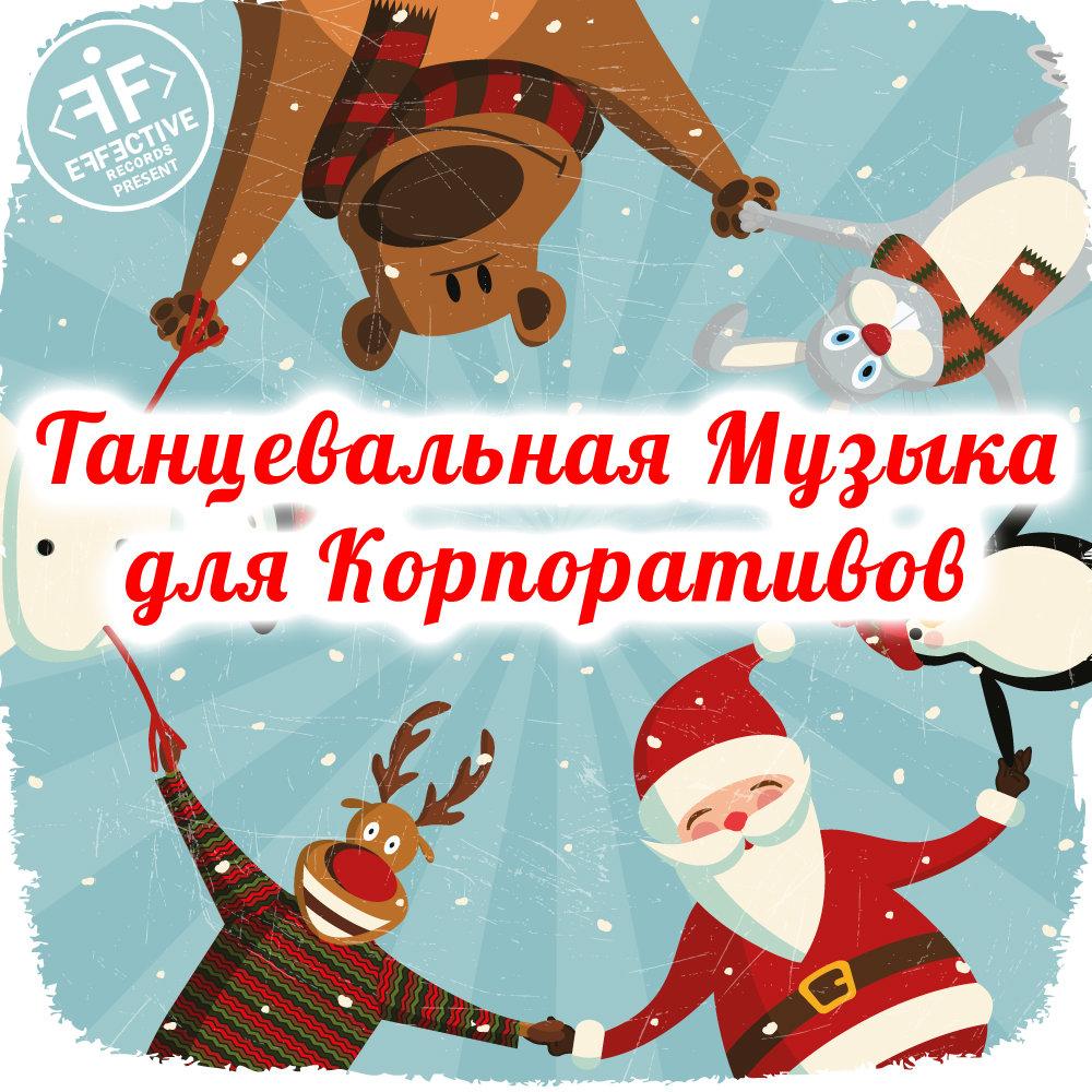 lyubov-i-seks-dlya-muzhchini