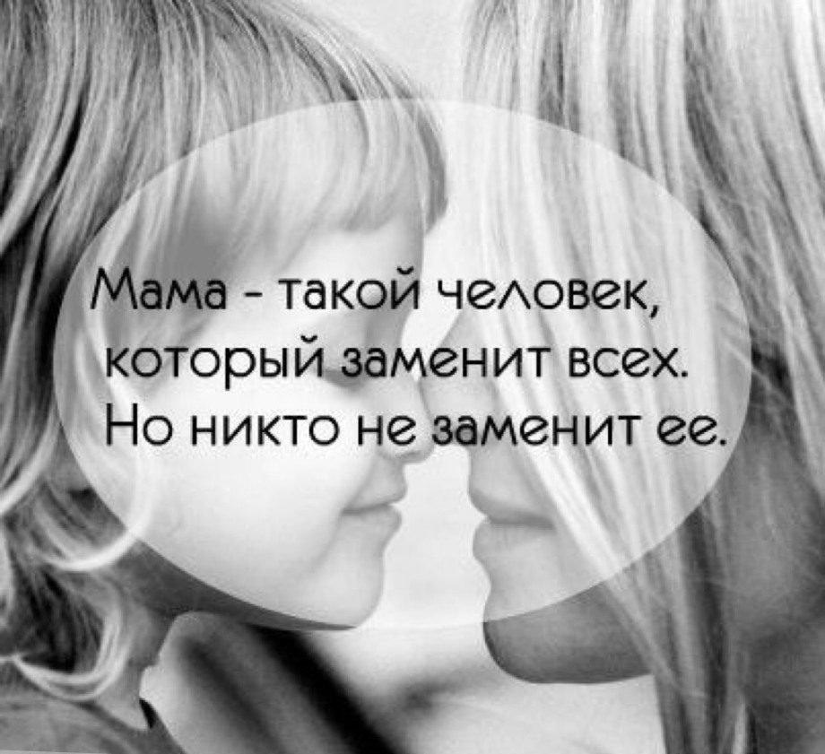 Грустные картинки про маму и дочь до слез