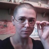 Екатерина Штольц