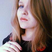 Анастасия Митрошина